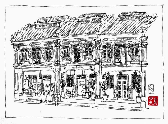 Keong Saik Road sketch