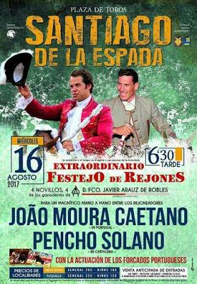 SANTIAGO DE LA ESPADA (ESPAÑA) 16-08-2017 FESTEJO DE REJONES.