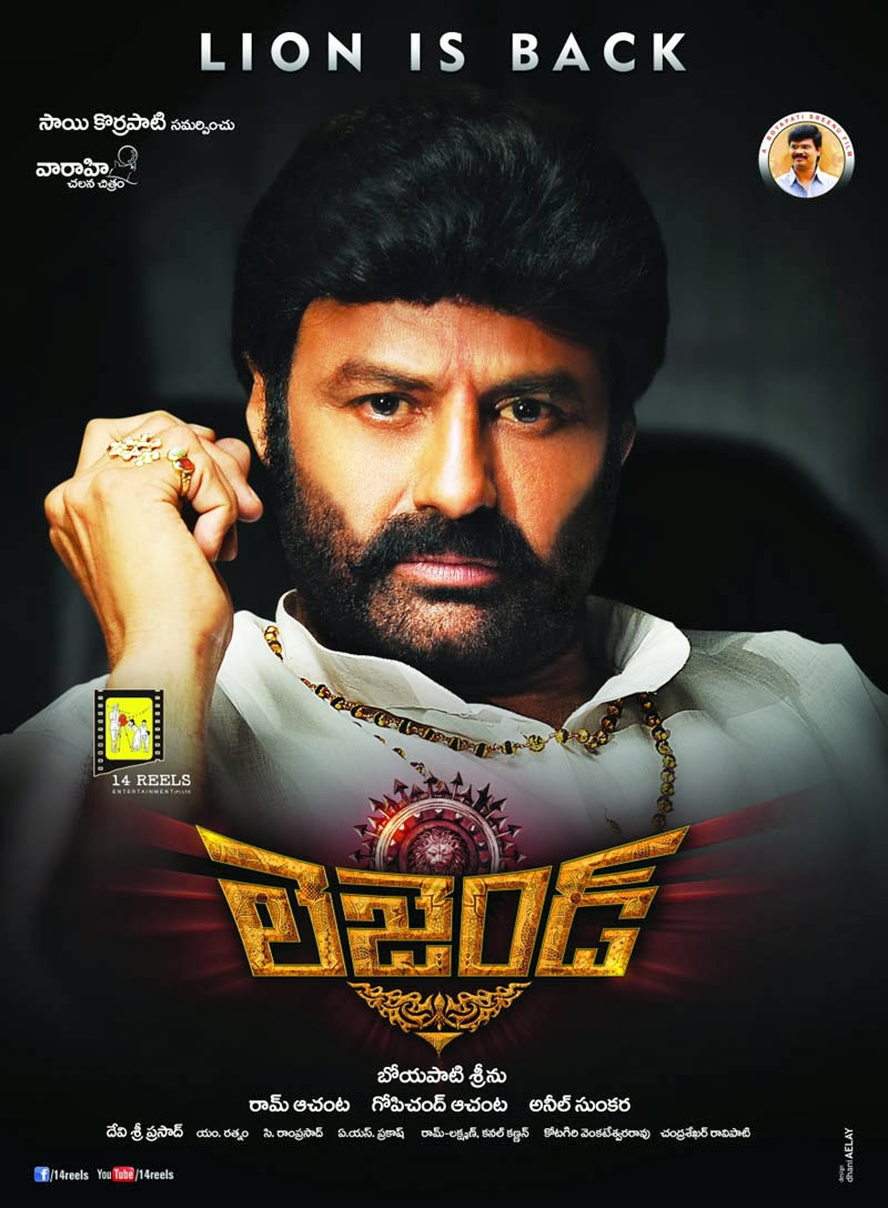 legend telugu movie teaser download - char broil commercial series
