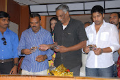 Aa Iddaru Movie Audio Release function Photos Gallery-thumbnail-2