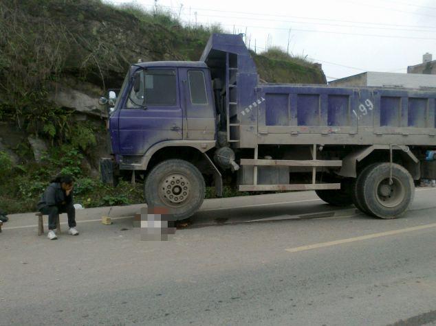 Trak langgar budak, kemudian lenyeknya sampai mati di China