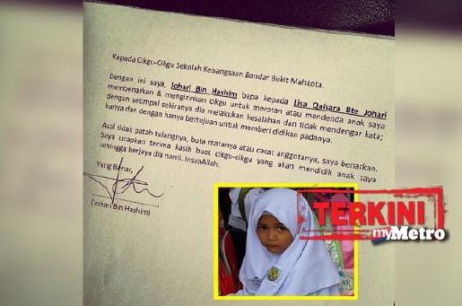 Surat kebenaran merotan anak dari seorang bapa