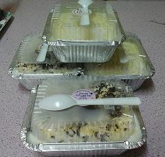 Kek Leleh @ RM6.50 (min.order 5 box)