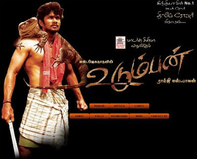 Free Download Tamil Movie Udumban MP3 Songs and Poster