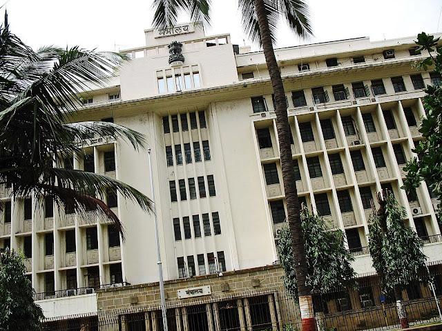 Maharashtra government Mantralaya