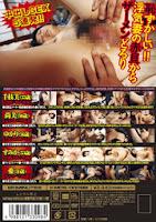 [KMDS-00098] 俺たちの熟女 膣内射精で熱狂イキまくり!! 中出しされた五十路妻 撮り下ろしSEX 2巻
