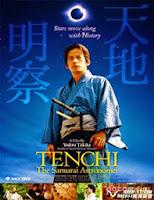 Tenchi meisatsu (2012) [Vose]