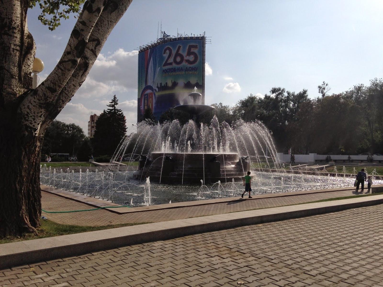 Teatralnaya-Rostov