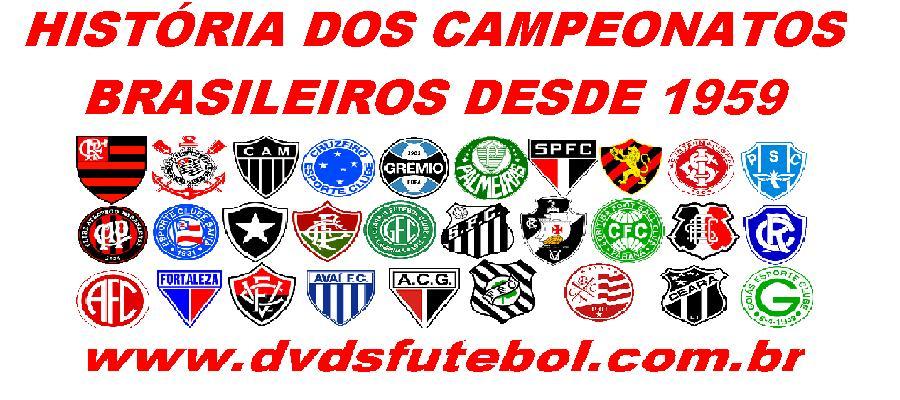 História do Campeonato Brasileiro