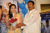 Dollarki Maro Vaipu movie audio launch-thumbnail-17