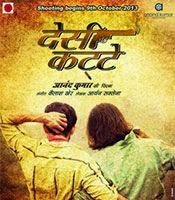 Hindi Movie Desi Kattey 2014 Upcoming Movies