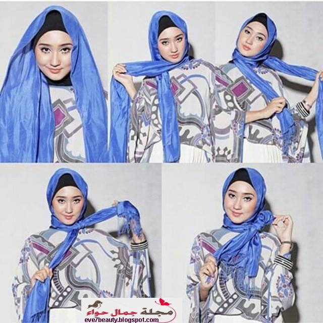 لفة حجاب للعيد - لفات حجاب للعيد - لفات حجاب للعيد للبنات - لف حجاب للعيد - لفات حجاب للعيد 2013 - لفات حجاب للعيد 2014 - لفات حجاب للعيد 2015 - لفات حجاب للعيد 2016 -