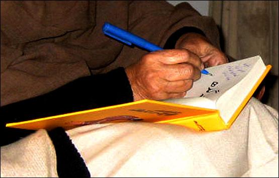 Raja gidh free urdu books downloading islamic books novels for Bano qudsia books