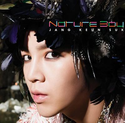 Nature Boy (Jang Keun Suk) Lyrics with English Translation