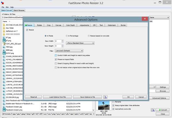 FastStone Photo Resizer الصور,بوابة 2013 faststone-photo-resi