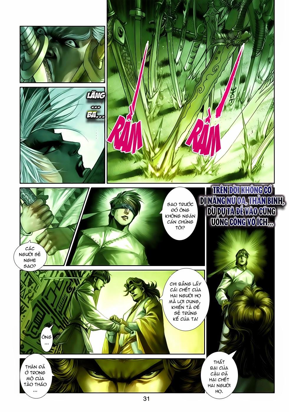 Thần Binh Tiền Truyện 4 - Huyền Thiên Tà Đế chap 14 - Trang 31