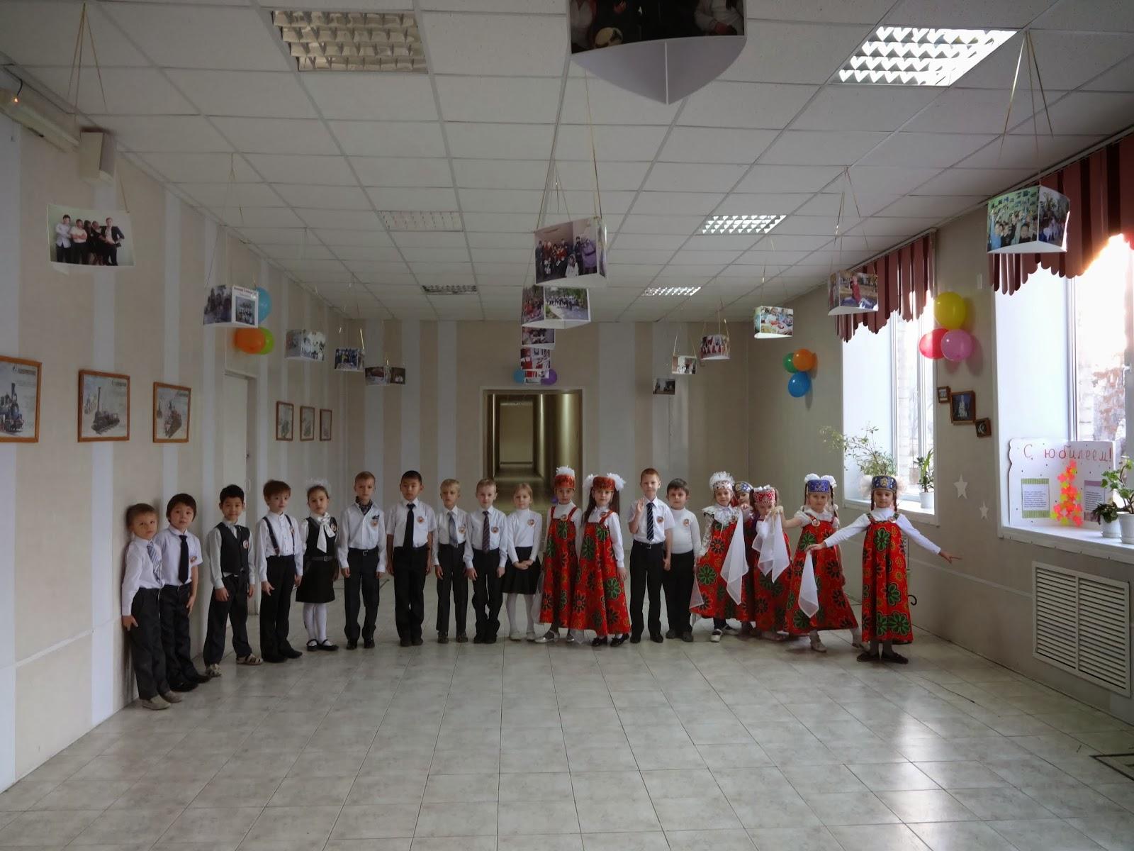 Приглашение на 50 летие школы картинки