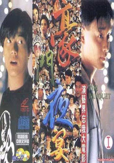 thebanquet - All Stephen Chow Movies Collection Download - fileserve