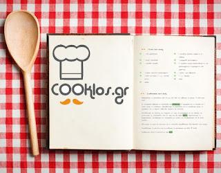 Η συνταγή της Ημέρας: Εύκολη τάρτα με πράσο