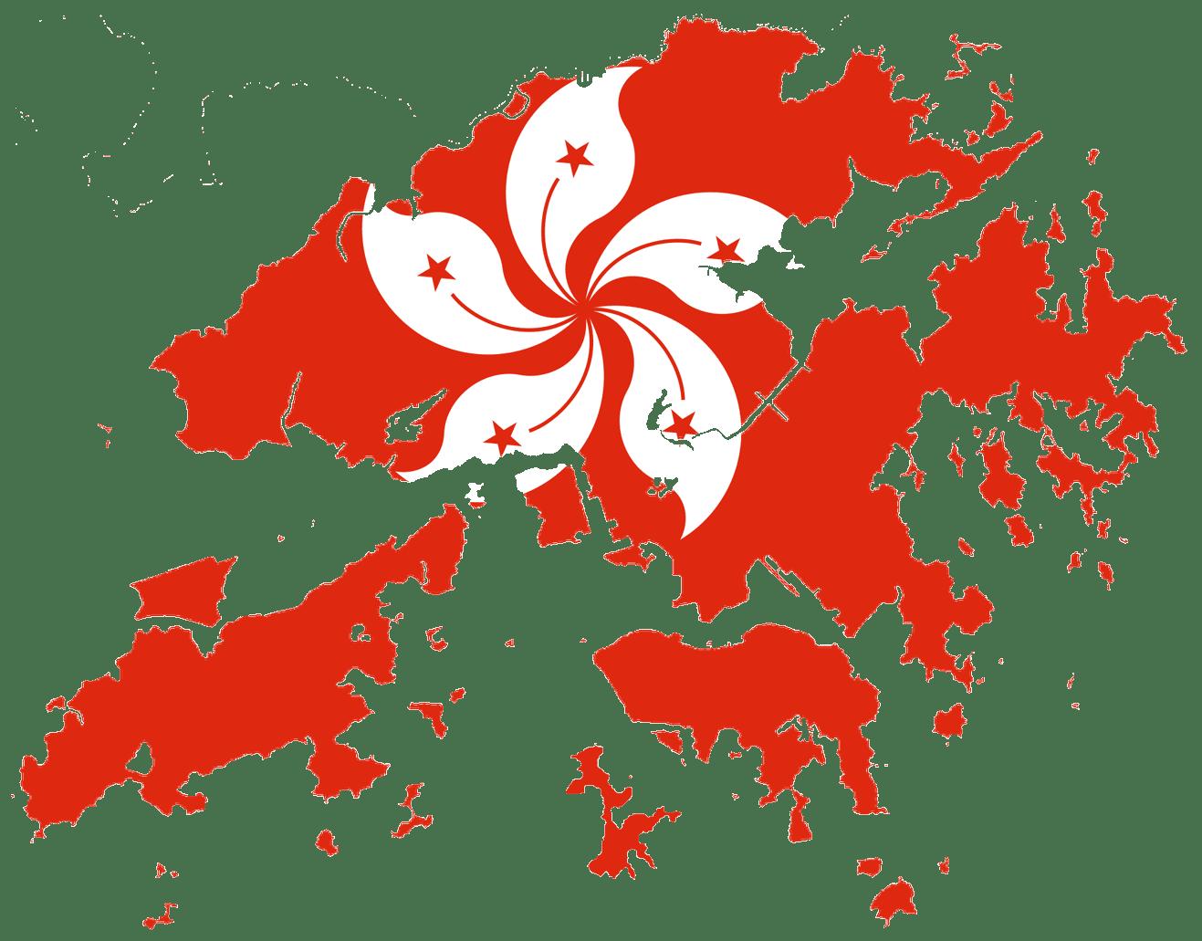 Hong Kong Flag 071111» Vector Clip Art - Free Clipart Images