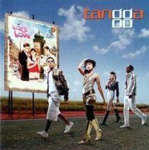Grup Musik Tangga