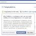 Οι νέες ρυθμίσεις ασφαλείας του Facebook... σε εικόνες