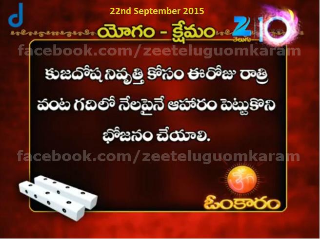 Zee Telugu - ZEE TELUGU - Telugu Entertainment Online ...