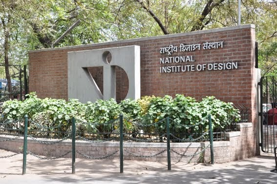National institute of Design in Guntur