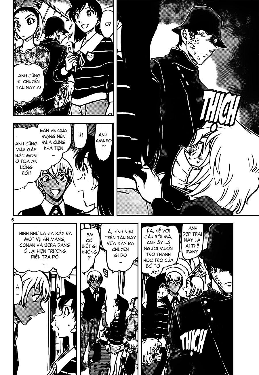 Thám Tử Lừng Danh Conan - Chapter 820 - Pic 7