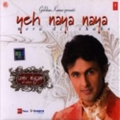 Free Download All Songs of Album Yeh Naya Naya By Sonu Nigam