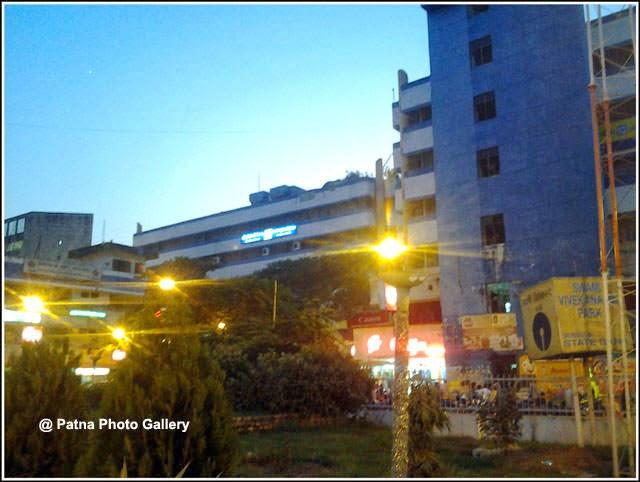 Maurya Lok Patna View