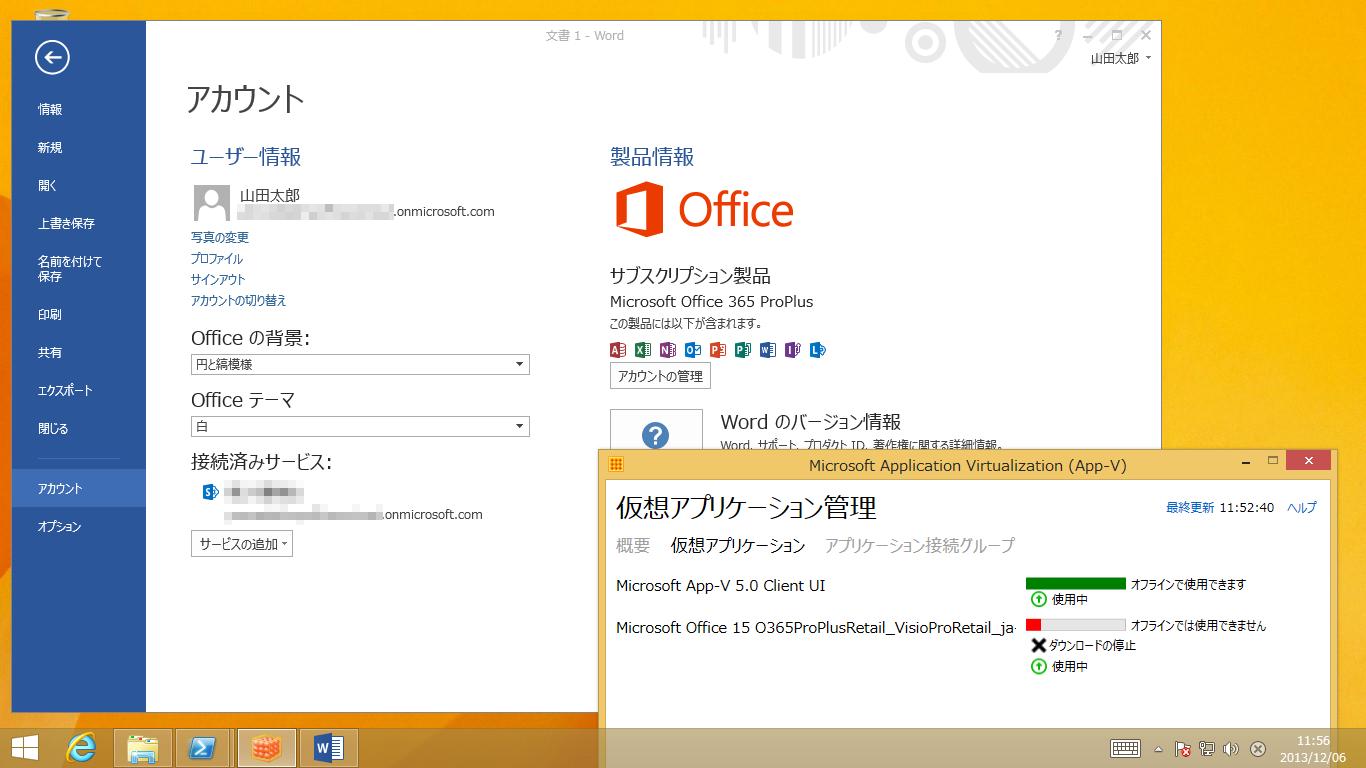 office 2016 vl serializer