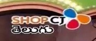 Shop CJ Telugu launched and added on Insat4A Satellite