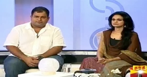 Natpudan Apsara- Thanthi Tv – Special Program 14-12-2013 Thaman & Suchitra Answers