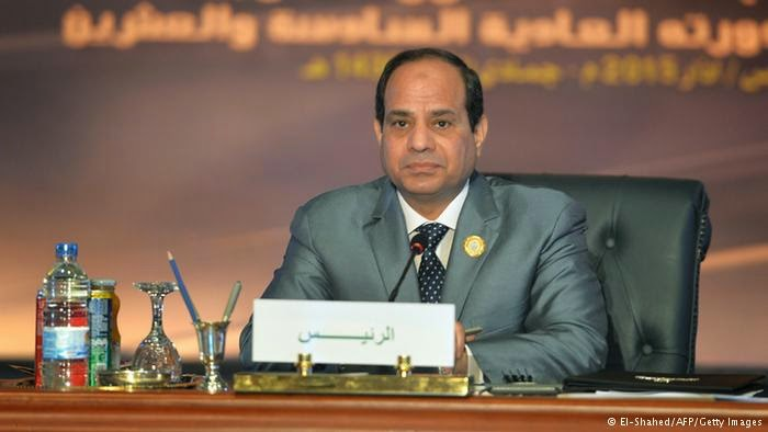 Egypt Bashes US Reluctance To Support War On Terrorism