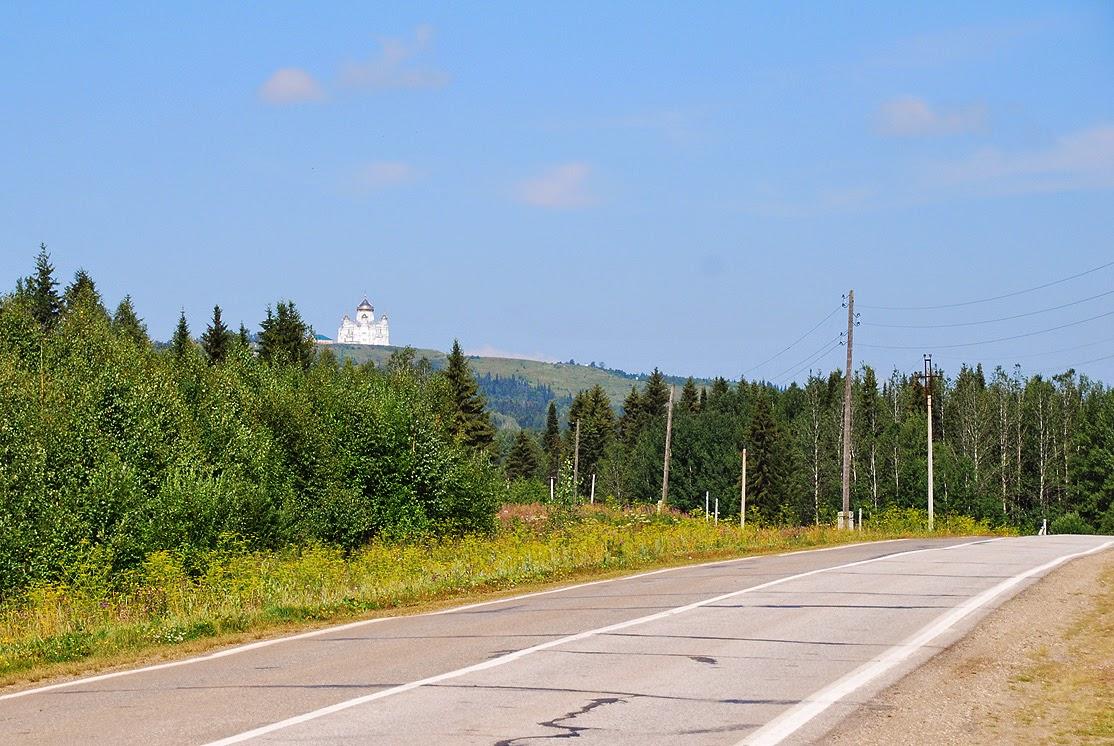 дорога в Белогорье
