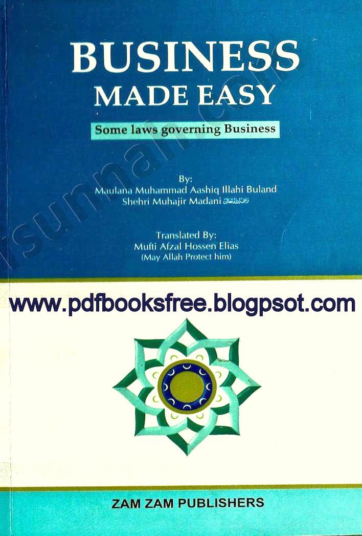 business made easy by maulana muhammad ashiq elahi free pdf books