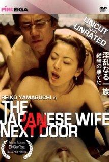 Inran naru ichizoku: Dai-ni-shô – zetsurin no hate ni (2004)