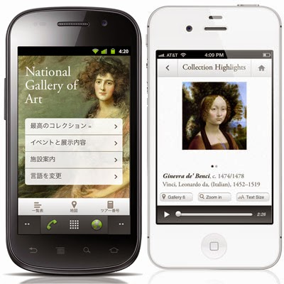Your Art Mobile App, National Gallery of Art