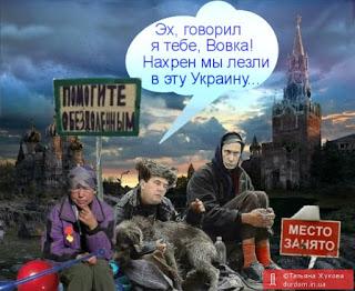 Минфин планирует продажу 25% акций Ощадбанка и Укрэксимбанка до 2020 года - Цензор.НЕТ 5504
