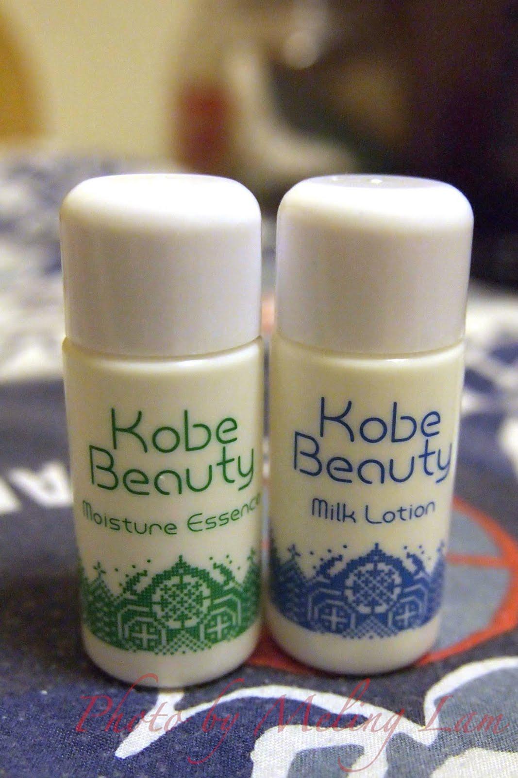 kobe beauty trial kit milk lotion moisture essence