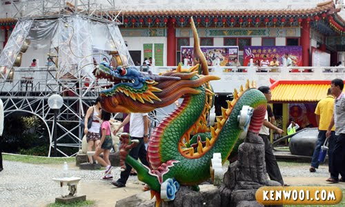 thean hou temple dragon