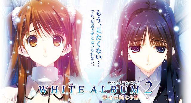 White Album 2 (2013)