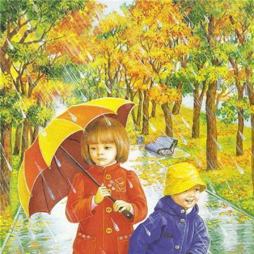 Песня в это время года хмурится погода скачать