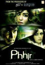 Link to Phhir