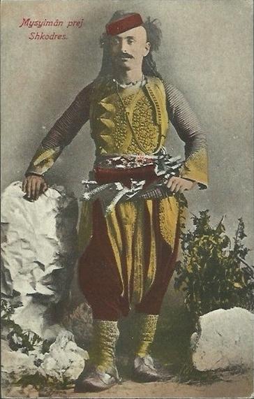 Σκόντρα-Shkodra
