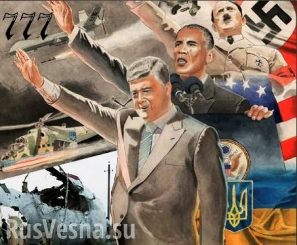 Výsledek obrázku pro foto olser obama koncentráky