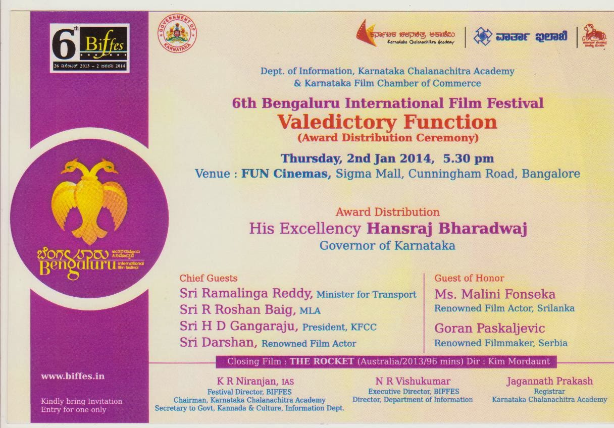6th bangalore international film festival 2013 invitation card 6th bangalore international film festival 2013 invitation card closing ceremony stopboris Images