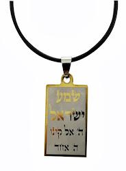 Dije acero Shemá Israel letras doradas 4 x 2.5 ctms.