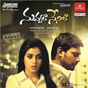 Nuvvala Nenila wallpapers varun sandesh poorna-thumbnail-10